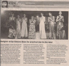 006scmp_may18_2010s