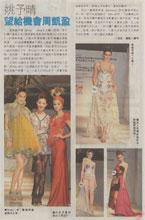 香港経済日報